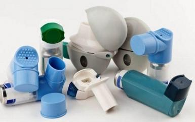 Thuốc điều trị bệnh phổi tắc nghẽn mạn tính COPD hiện nay
